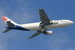 Airbus A300B4-203(F) Tristar Air SU-BMZ
