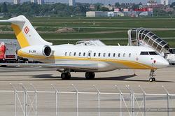 Bombardier BD-700-1A11 Global 5000 B-LRH