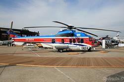 Eurocopter EC225LP Super Puma VN-8618 / F-WWOZ