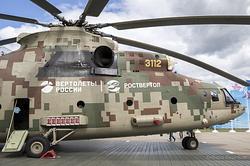 Mil Mi-26T2 Halo Mil Design Bureau 3112 Yellow / 157