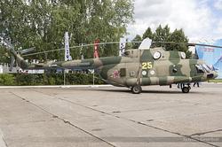 Mil Mi-8MTPR-1 Russian Air Force RF-04505 / 25 Yellow