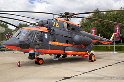 Mil Mi-8AMTSh Hip Russian Air Force RF-04508 / 78 Yellow
