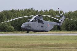 Mil Mi-26T Halo Russian Air Force RF-95570 / 11 Yellow