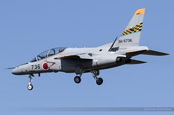 Kawasaki T-4 Japan Air Self Defence Force 56-5736