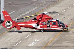 Eurocopter AS 365N3 Dauphin Japan Nagoya City Fire Brigade JA758A
