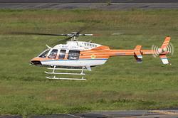 Bell 407 Shin Nihon Helicopter JA6410