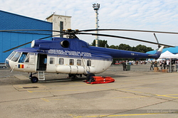 Mil Mi-8PS Romania Government 730