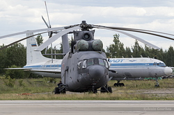 Mil Mi-26T Halo Russian Air Force RF-95570 / 11 Yellow