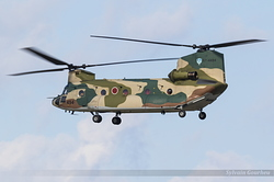 Boeing CH-47J Chinook Japan Air Self Defence Force 57-4494